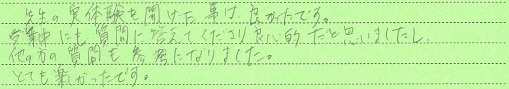 yamadasan3.jpg
