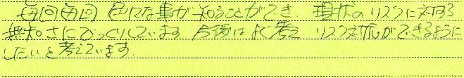 aichikennagoyashikobayashisan1.jpg