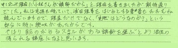 aichikennagoyashinaritasan1.jpg