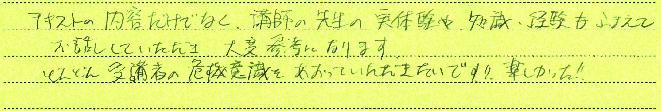 aichikennaoyashiejiritomokitsan.jpg