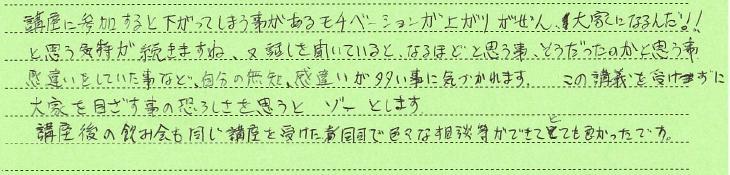 aichikenokazakishikasugaisan1.jpg