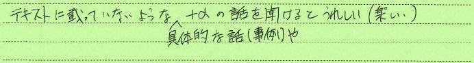 aichikenokazakishikssan-2.jpg