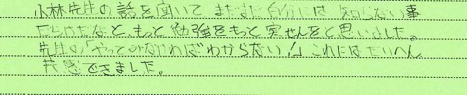 shizuokakenhamamatushisuzukitakashisan.jpg