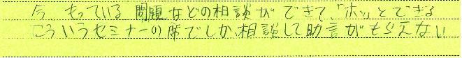 shizuokakenhamamatushisuzukitakashisan1.jpg