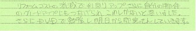 sizuokakensuzukitakashisan.jpg
