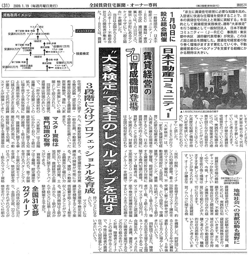 zenchin20080119.png